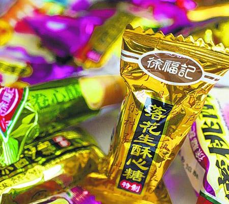 Dulciuri Hsu Fu Chi China