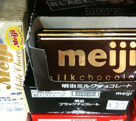 Ciocolată Meiji dulciuri