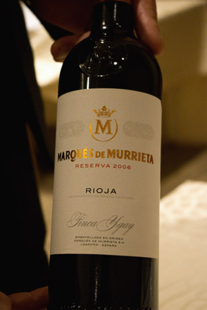 Marques de Murrieta Rioja Reserva 2006