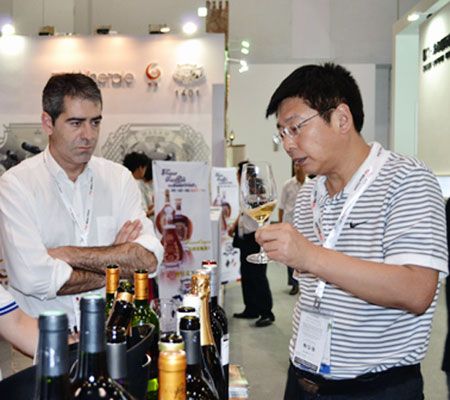 Beijing Wine Expo 2014