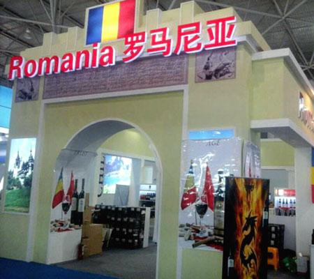 Guizhou International Alcoholic Beverages Expo 2014 Târg vinuri China