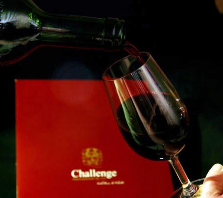Challenge International du Vin Domeniile Coroanei Segarcea