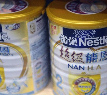Nestle lapte praf china